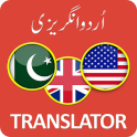 English Urdu Translator & Offline Translation APP