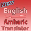 English To Amharic Converter or Translator