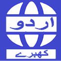 Urdu News Fast Live Khabrain Fatafat Dunia news