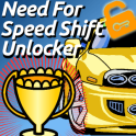 Need For Speed Shift Unlocker2