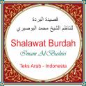 Shalawat Burdah Al-Bushiri