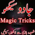 Jadu Seekhiye Jadu Tricks