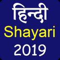 Sher o shayari - ShayariFever