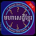 Khmer Quiz Game