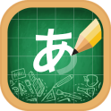 Japanese Alphabet Writing