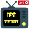Hindi LIVE News channels, newspapers & websites