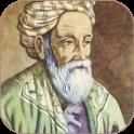 Омар Хайям Рубаи: цитаты и афоризмы