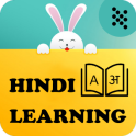 Learn Hindi from English and Tamil