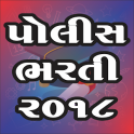 Police Bharti 2018