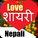 Nepali Love Status & Shayari With Editors : 2018