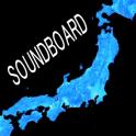 History of Japan - Soundboard
