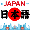 Learn Japaness Basic Free