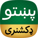 Desconectado Pashto Dictionary