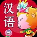 Bucha học tiếng Trung