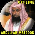 Matrood Full Quran Offline