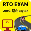RTO Exam in Telugu( Andhra Pradesh and Telangana)