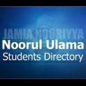 Jamia Directory