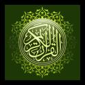Al Quran Mp3 Full 30Juz