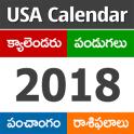 USA Telugu Calendar 2018