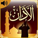 100+ Beautiful Azan Sounds mp3 & Ringtones & Alarm