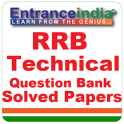 RRB Technical Exam Preparation Question Bank Test