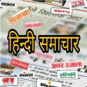 Hindi News paper