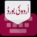 Native Urdu Keyboard 2018