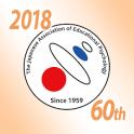 日本教育心理学会第60回総会
