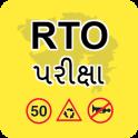 RTO Exam - Gujarat