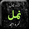 Namal by Nimrah Ahmed