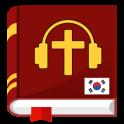 오디오 성경. 무료 오디오 성경 듣기.