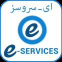 Pakistan E-Services