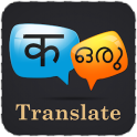 Hindi Malayalam Translator