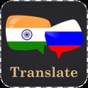 Punjabi Russian Translator