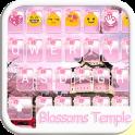 Pink Flower Emoji Keyboard
