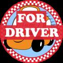 Phumi / iTsumo DRIVER