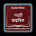 Gaddi Bible