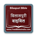 Bilaspuri Bible