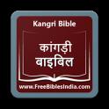 Kangri Bible