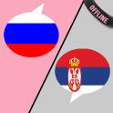 Russian Serbian Translator