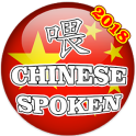 Learn & Speak Chinese:English