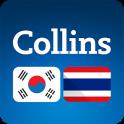 Collins Korean-Thai Dictionary