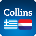 Collins Greek-Dutch Dictionary