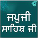 Japji Sahib Ji With Audio