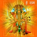 Hanuman Chalisa : हनुमान चालीसा