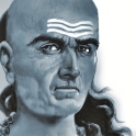 Chanakya Neeti - चाणक्य नीति