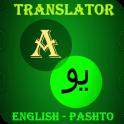 Pashto-English Translator