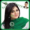 Pakistan Flag Pic
