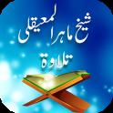 Sheikh Maher Al Mouaqli Quran