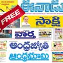 Telugu News- All Telugu news